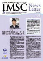 News Letter NO.1 ページ_1