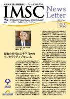 IMSC_2号 編集用_ページ_1