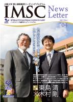 IMSC No.4