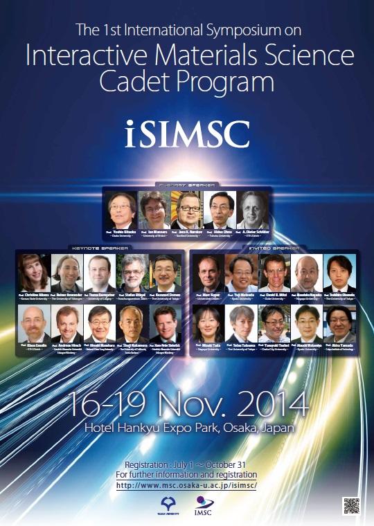 iSIMSC