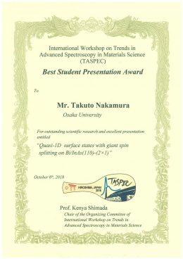 中村拓人さん International Workshop on Trends in Advanced Spectroscopy in Materials Science (TASPEC)にてBest Student Presentation Awardを受賞