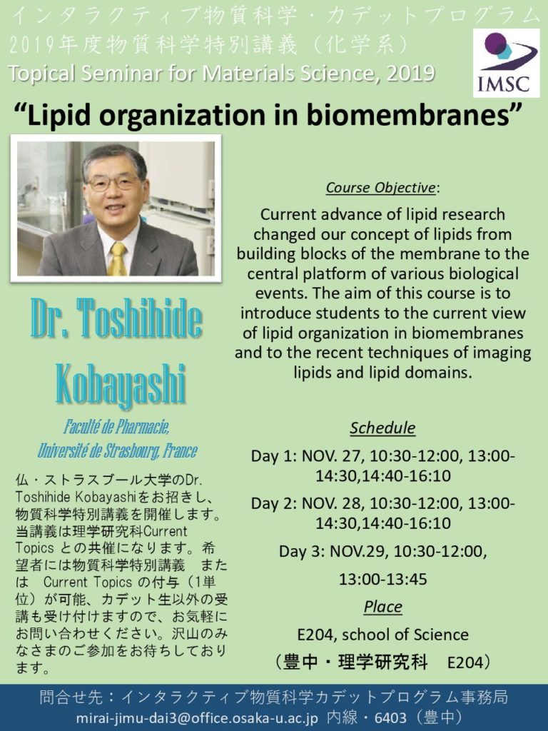 Topical Seminar for IMSC by Dr. Toshihide Kobayashi