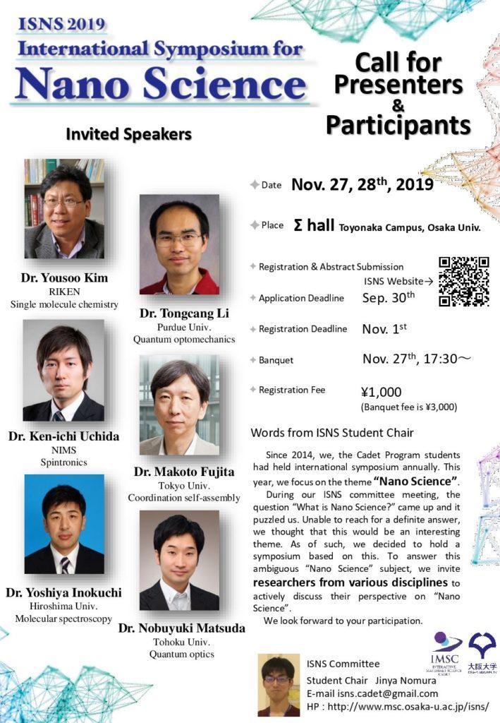 ISNS -5th Cadet Program International Symposium- will be held