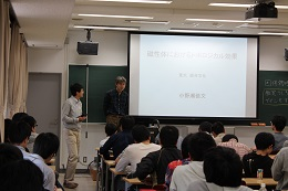 小野瀬先生2D
