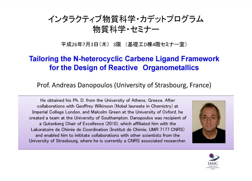 Topical Seminar (Prof. Danopoulos)_ページ_2