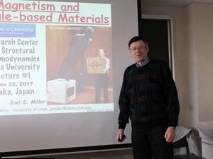 アメリカ ユタ大学 Miller 教授による物質科学特別講義