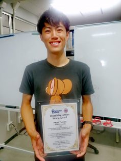 藤本隼人さん International Symposium on Main Group Chemistry Directed towards Organic Synthesis にてChemistry Letters Young Awardを受賞