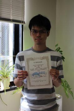 重河優大さん 2018日本放射化学会・第62回放射化学討論会にて若手優秀発表賞を受賞