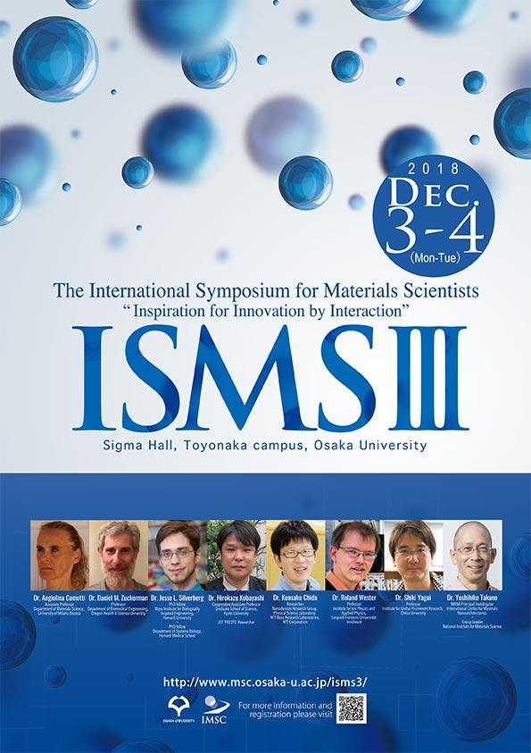 カデット国際シンポジウム「ISMS III」を開催します