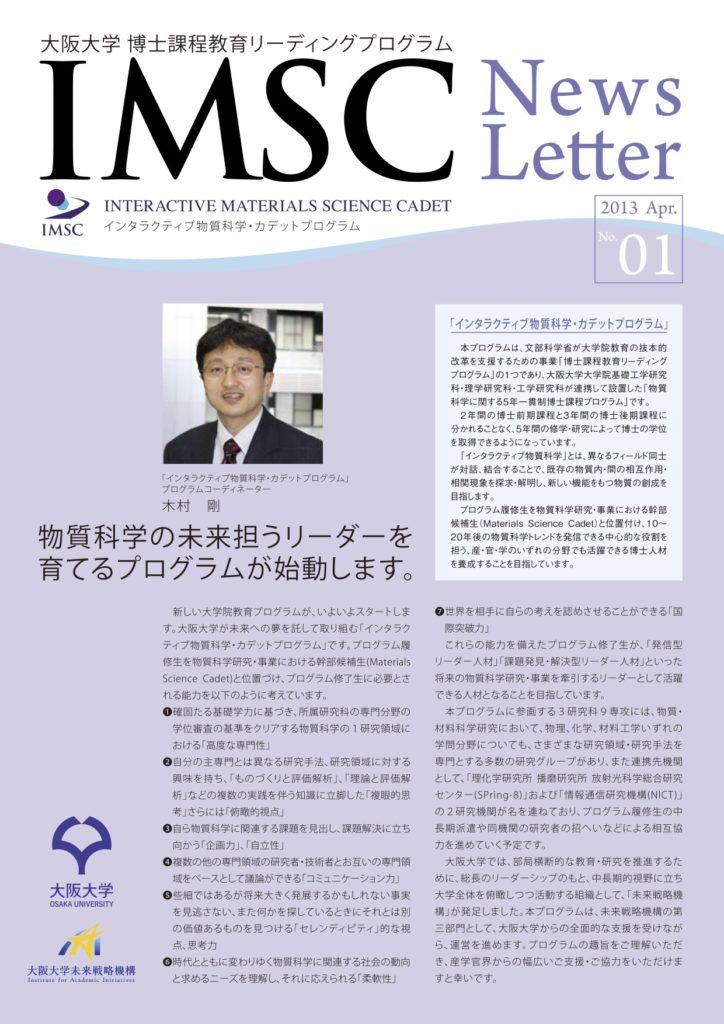 News Letter No.1