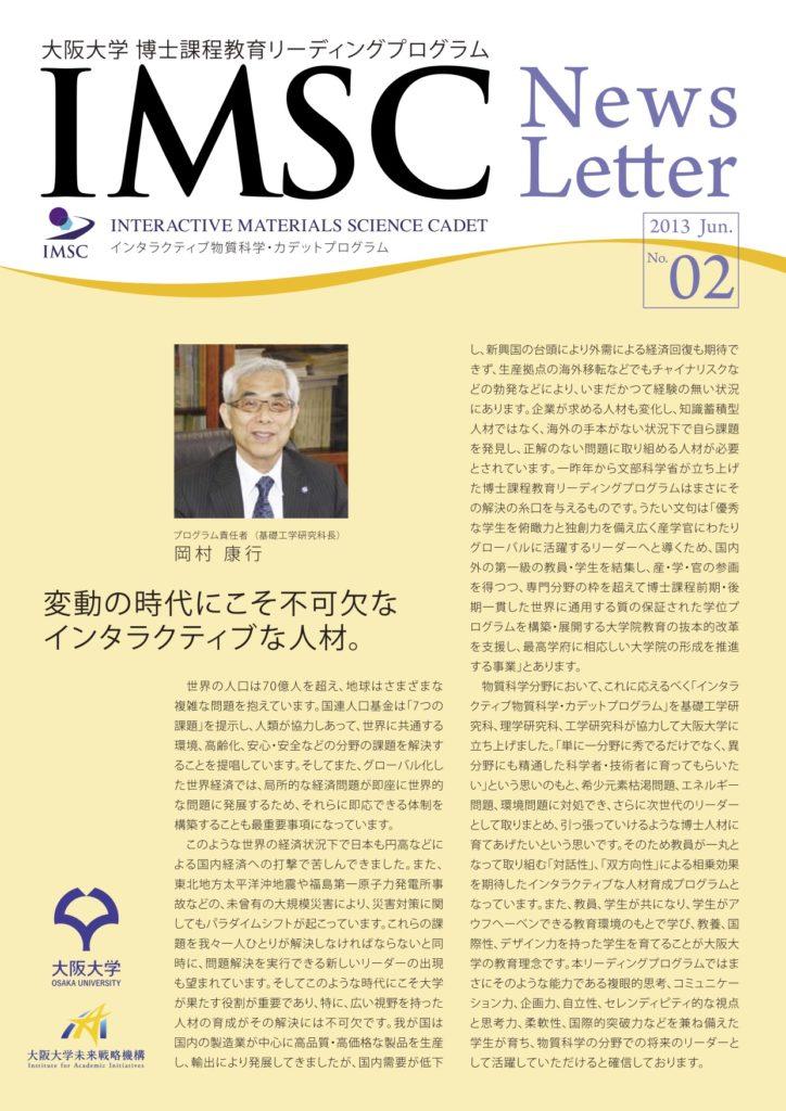News Letter No.2