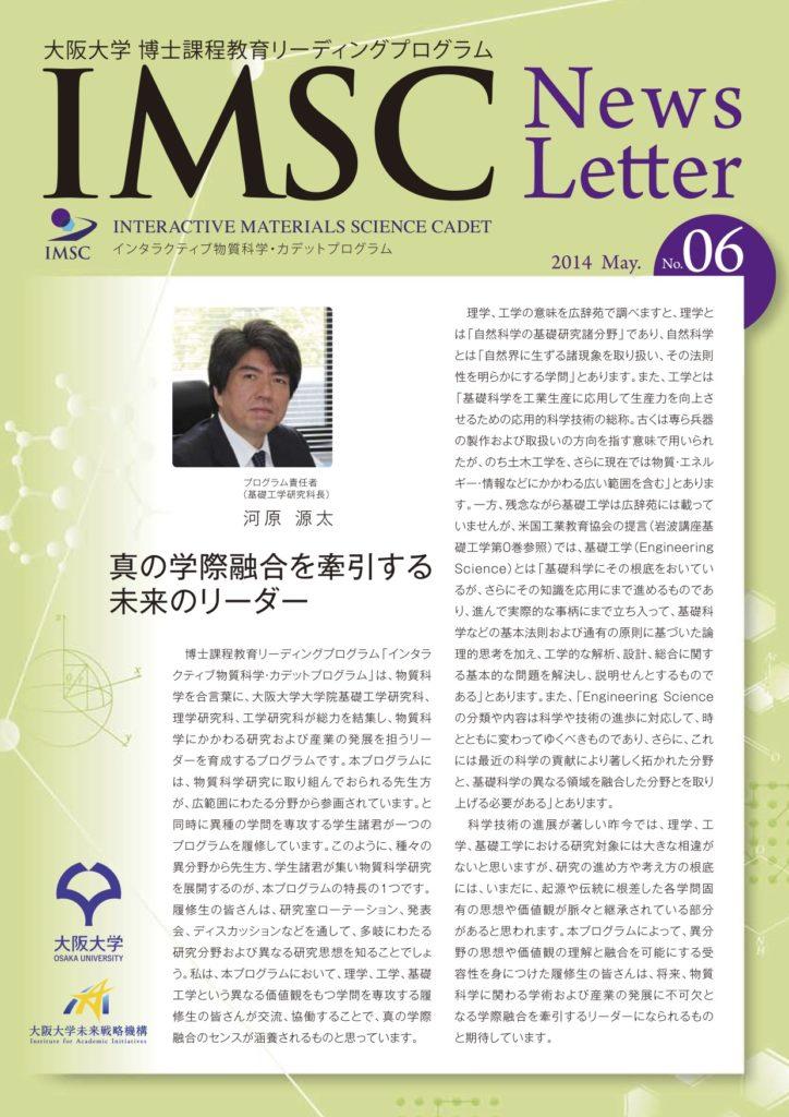 News Letter No.6