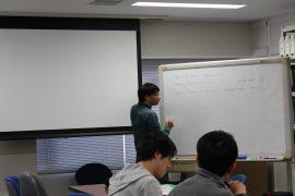 物質科学特別講義