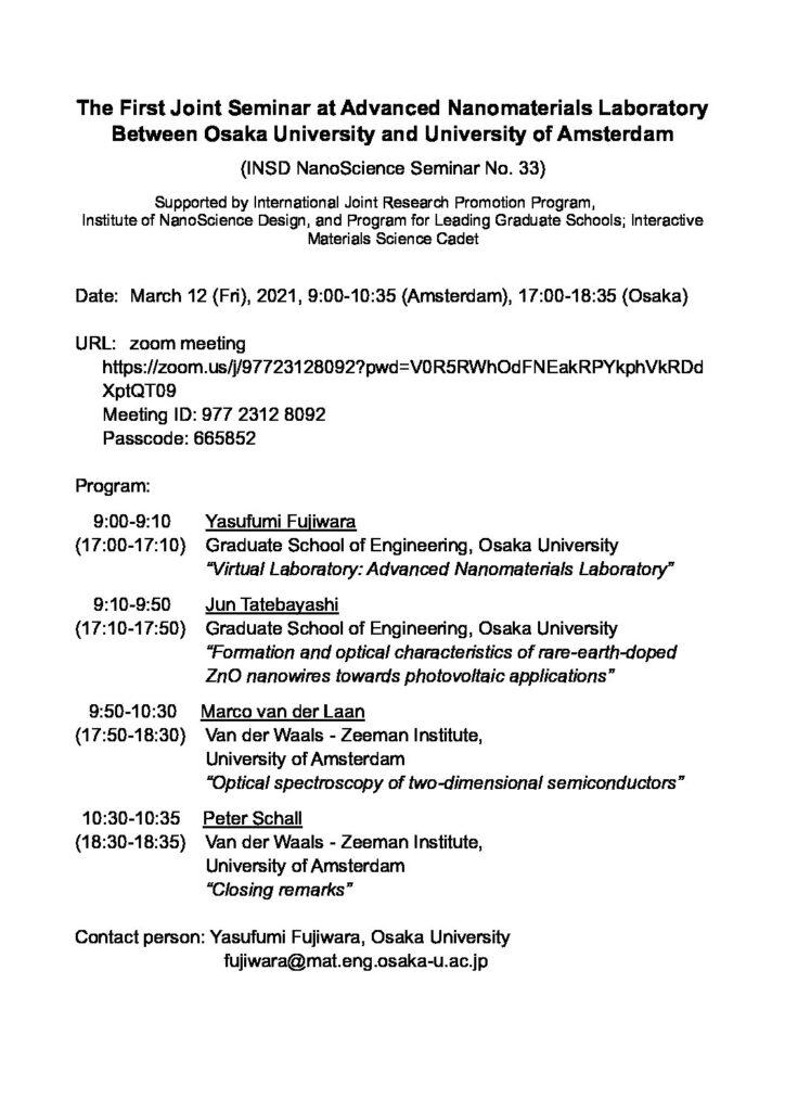 Joint seminar at Advanced Nanomaterials Laboratory